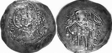Монетно обръщение в района на Асеновград през XII-XIV век