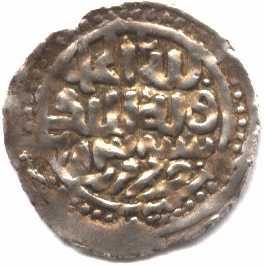 Паричното обръщение в Средното и Долното Поволжие  в Средните векове.