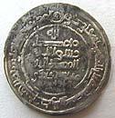 Монети от Волжка България