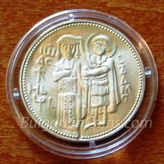 Златица на Иван Асен II