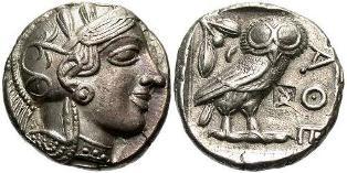Намерено съкровище с металдетектор в Турция