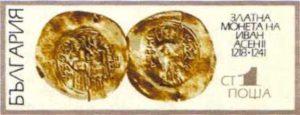 Иван Асен II – един могъщ Български владетел